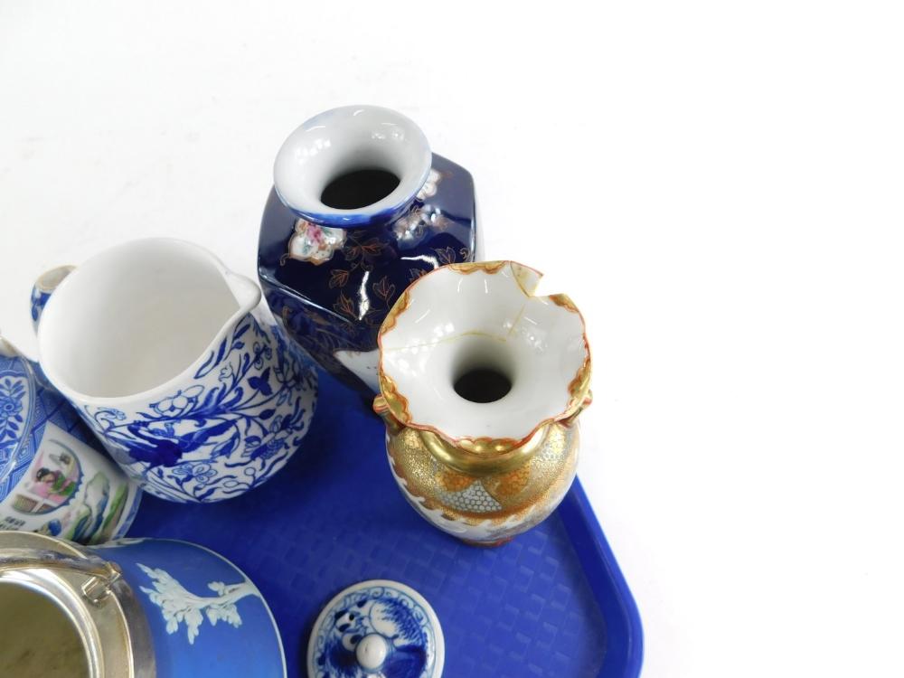 A Wedgwood blue Jasperware biscuit barrel, with silver plated mounts, lacking lid, Samson porcelain - Image 2 of 2