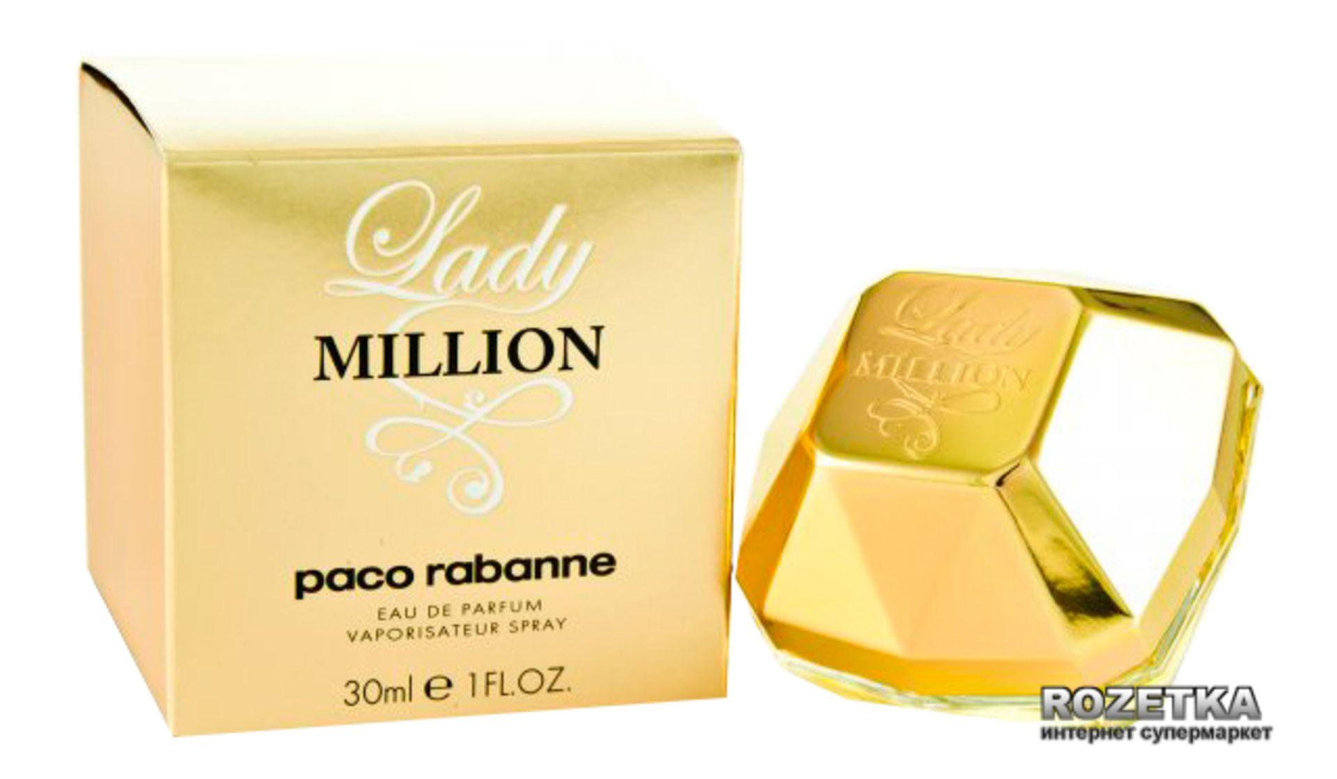 + VAT Brand New Paco Rabanne Lady Million 30ml EDP Spray