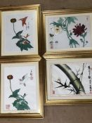 Collection of four Chinese watercolour and ink framed paintings with Chinese character stamps to