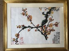 Chinese watercolour and ink painting depicting blossom branch and a songbird, approx 49cm x 65cm
