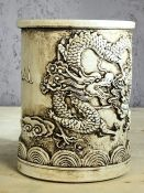 Chinese white porcelain brush pot, approx 14cm in height
