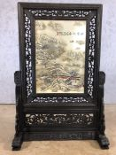 Chinese porcelain screen with wooden lattice work frame, approx 67cm in height