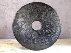 Large Chinese metal disc, approx 30cm in diameter