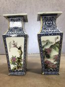 Pair of large Chinese blue and white vases with mountainous scenes, approx 44cm in height