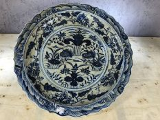 Large blue and white Chinese plate / platter, approx 47cm in diameter