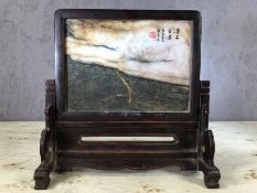 Small Chinese stone screen in a stand with Chinese inscription, approx 24cm in height