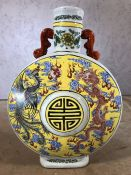 Chinese moon vase with coloured design, approx 41cm in height