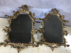 Pair of small gilt, metal framed ornate mirrors, approx 40cm tall