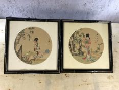 Pair of framed Chinese pictures, approx 33cm x 33cm