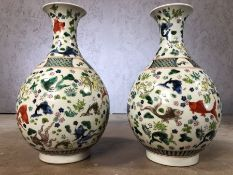 Pair of large Chinese vases with fish design, approx 38cm in height