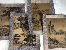 Set of four unframed Chinese pictures approx 29cm x 37cm