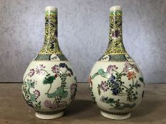 Pair of large Cloisonné vases with floral design, each approx 44cm in height
