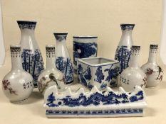 Small collection of Chinese ceramics to include blue and white vases, brush pot and brush rest along
