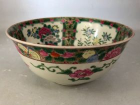 Chinese bowl with six figure character mark to base 24.5cm diameter A/F