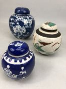 Three Chinese Ginger jars two blue and white with concentric circles to base and one with brown