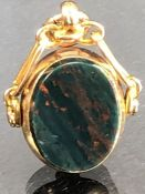 Hallmarked 9ct Gold Fob with Bloodstone and jasper stones