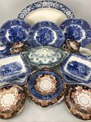 Collection of china to include Royal Albert part tea set in the Imari 4250 pattern, a selection of