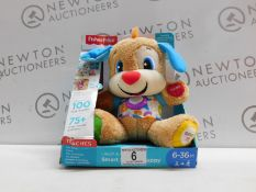 1 BOXED FISHER PRICE LAUGH AND LEARN SMART STAGES PUPPY RRP £34.99