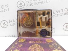 1 BOXED HARRY POTTER HOGWARTS DELUXE STATIONERY SET RRP £25