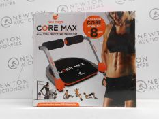 1 BOXED NEW IMAGE CORE MAX TOTAL BODY TRAINING SYSTEM RRP £79.99