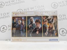 1 BRAND NEW BOXED CLEMENTONI HARRY POTTER COLLECTORS JIGSAW PUZZLES (3 X 1000 PIECES) RRP £29