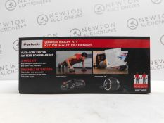 1 BOXED PERFECT TOTAL BODY KIT - PUSH UP AND AB CARVER SET RRP £59