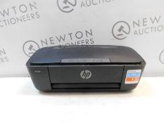 1 HP AMP THREE-IN-ONE INKJET PRINTER RRP £129.99