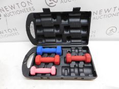 1 QUICKPLAY FITNESS DUMBELLS HAND WEIGHTS SET WITH CARRY CASE RRP £39 (4 IN BOX)