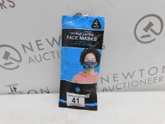 1 PACK OF SOCIAL LAB TRIPLE LAYER REUSABLE FACE MASKS RRP £15