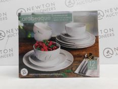 1 BOXED MARBLE EFFECT DINNERWARE SET RRP £49 (9 IN THE BOX)
