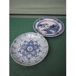 2 early 18th century Chinese blue and white plates, 1 repaired,