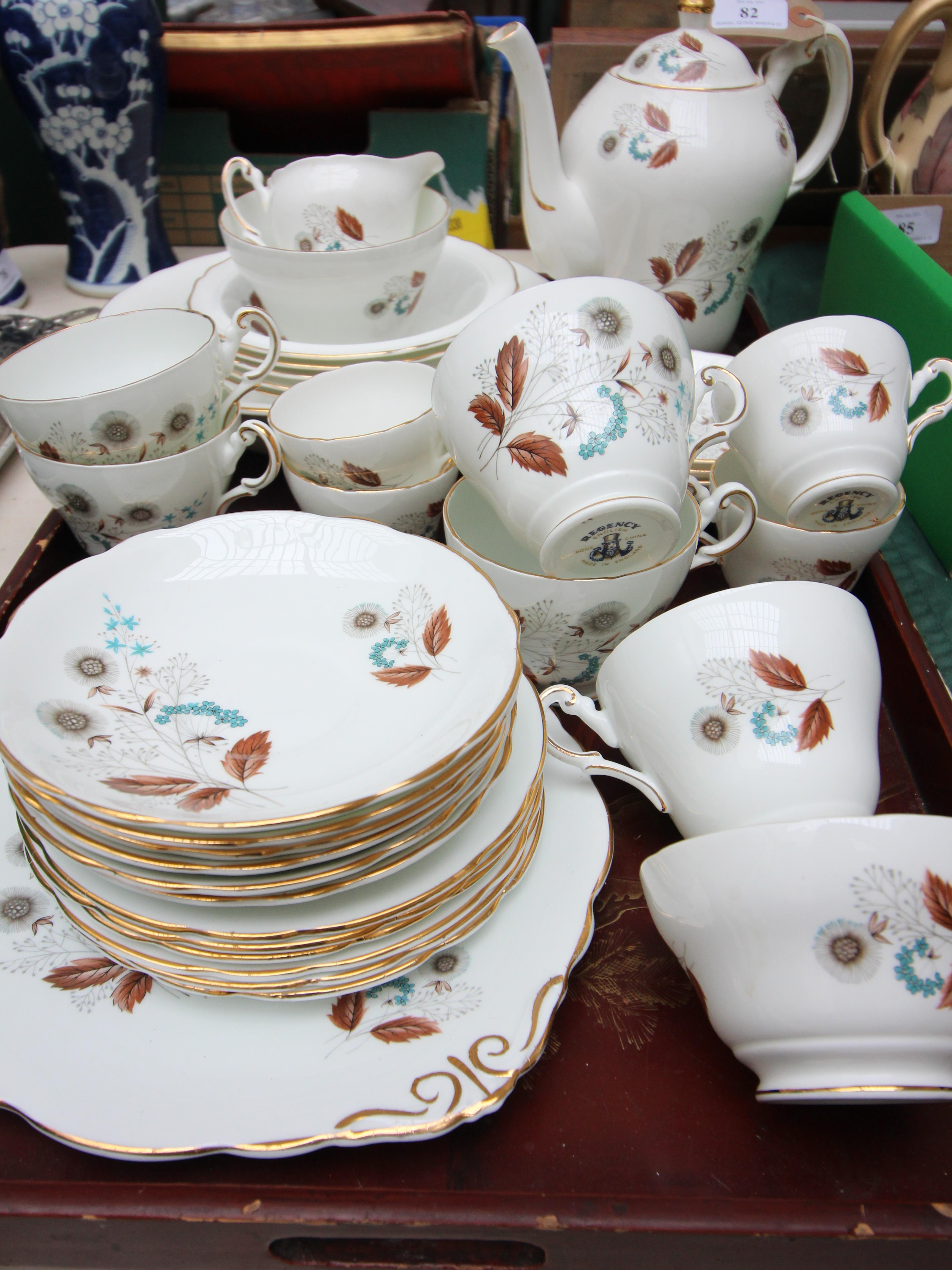 White ground English Regency bone china tea and dessert service decorated autumnal sprays incl. - Image 4 of 4