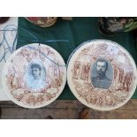 Pair of decorative French cream ground plates one of Nicholas II Emperor of Russia the other of
