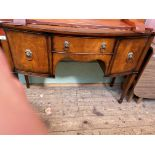 """20th century inlaid mahogany bow fronted sideboard (48"""" x 15"""") fitted double wing cupboards,"""