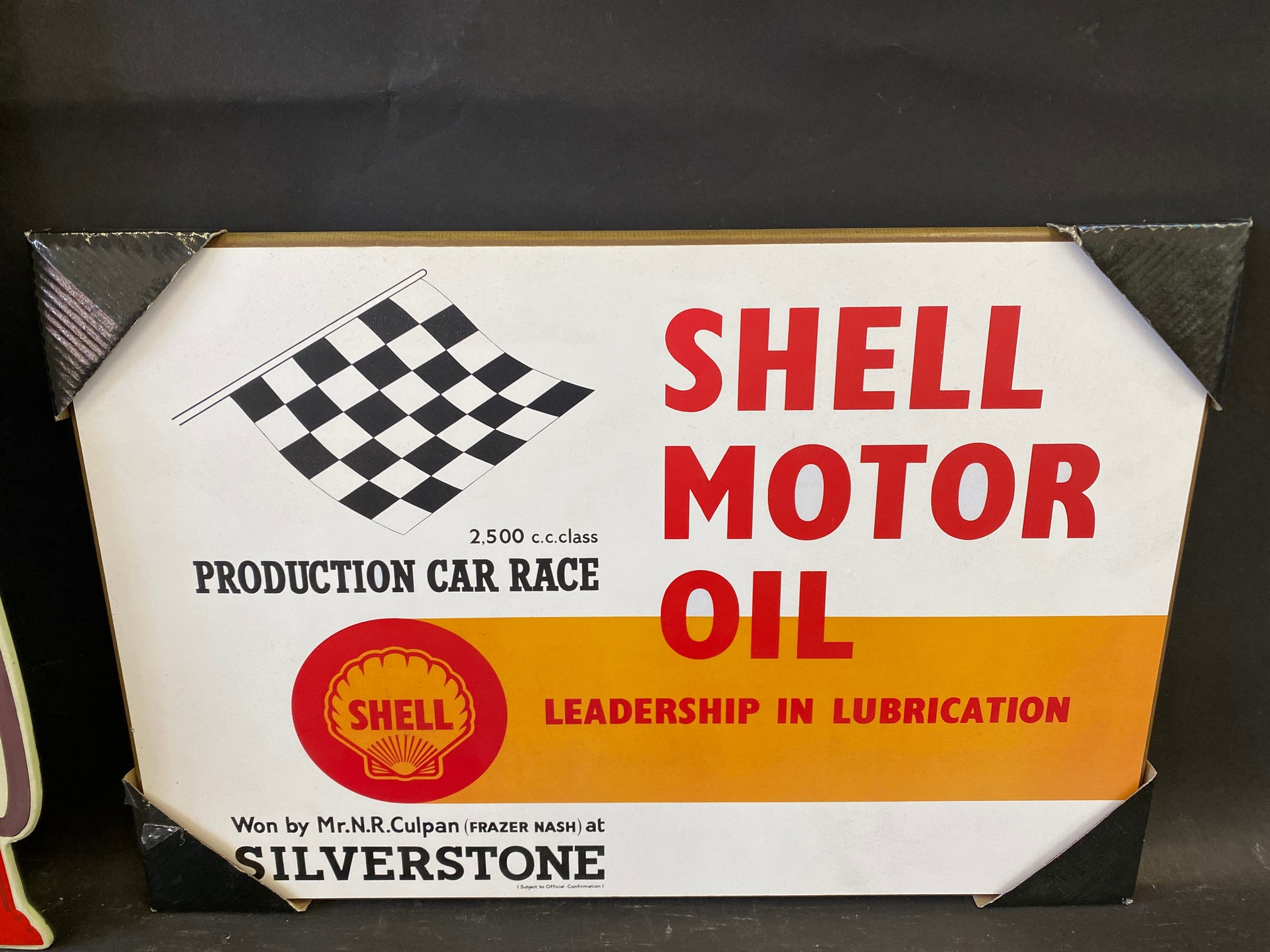 """A contemporary tin Shell sign in the shape of a petrol pump, 10 x 32"""" plus a Shell Motor Oil branded - Image 2 of 5"""