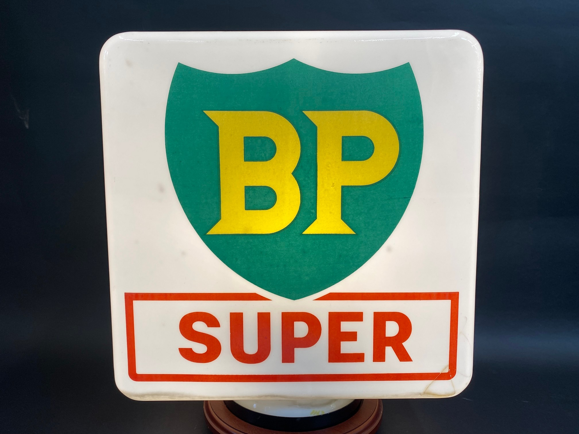 A BP Super glass pump globe by Webbs, bright colour, slight damage to one corner. - Image 2 of 5