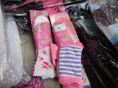 12 X Pairs of Owl Themed Socks Size 3 to 5.5 new in Packaging