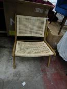 | 1x | MADE.COM MODICAACCENT ARMCHAIR IN RATTAN | VERY GOOD CONDITION | RRP £199 |