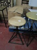 | 1X | SWOON THIBAUT POWDER COATED STOOL | NO MAJOR DAMAGE BUT MAY HAVE MARKS AND SCUFFS | RRP £