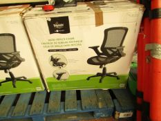 Bayside Furnishings - Black Mesh Office Chair - Unchecked & Boxed.