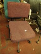 | 1x | MADE.COM KNOX OFFICE CHAIR, ROSA WEAVE | MISSING A CASTOR & NO PACKAGING | RRP £129 |