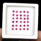 IGL&I certified - Natural (Untreated Unheated) Rubies - Average retail value £6,447.96 Gemstone :