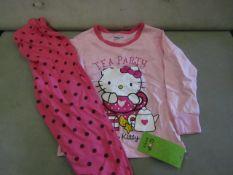 3 X Pairs of Baby Gap Girls Pyjamas Aged 5yrs New & Packaged