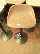 | 1X | COX & COX FAUX LEATHER COUNTER STOOL - BROWN | LEATHER SLIGHTLY DAMAGED | RRP £150 |
