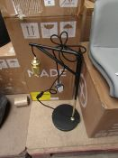 1 x Made.com Othello Table Lamp Black and Brushed Brass RRP œ49 SKU MAD-TLPOTH002ZBR-UK TOTAL RRP