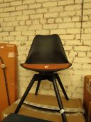   1X   MADE.COM THELMA OFFICE CHAIR   BOXED   FEW MARKS ON COULD DO WITH A CLEAN   RRP £99  