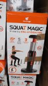   1X   NEW IMAGE SQUAT MAGIC   UNCHECKED AND BOXED   NO ONLINE RE-SALE   SKU C5060191467513   RRP £