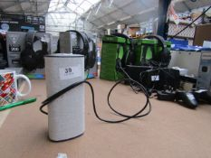 SLX Fabric Indoor Antenna (P10) - Untested & Unboxed -