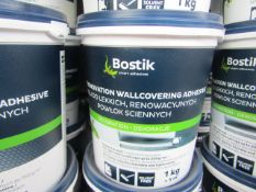 5x Bostik - Light Renovation Wall Covering Adhesive 1 Kg Tubs - All Unused.