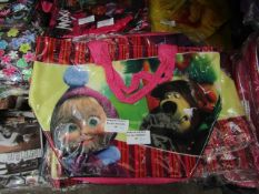 4X MASHA AND THE BEAR ZIP CARRY BAG, NEW AND PACKAGED, SEE PICTURE